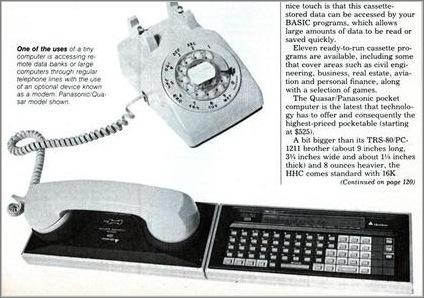portables1982
